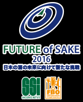 FUTURE of SAKEWEEK 2016